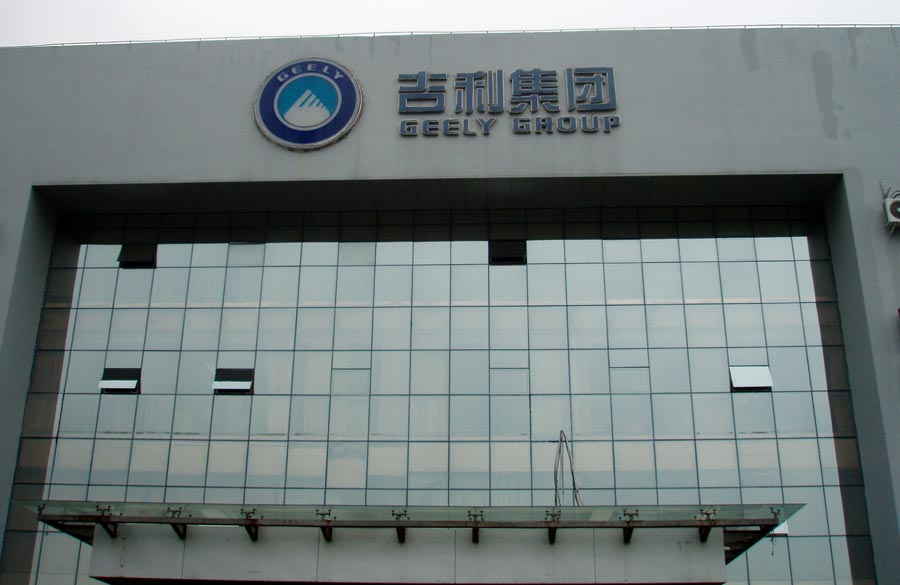 geely-china