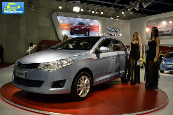 Chery Fulwin Argentina