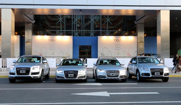 Audi COI Argentina
