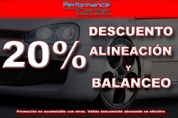 performance-center-1