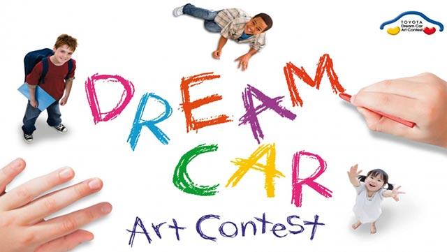 dream-car-logo