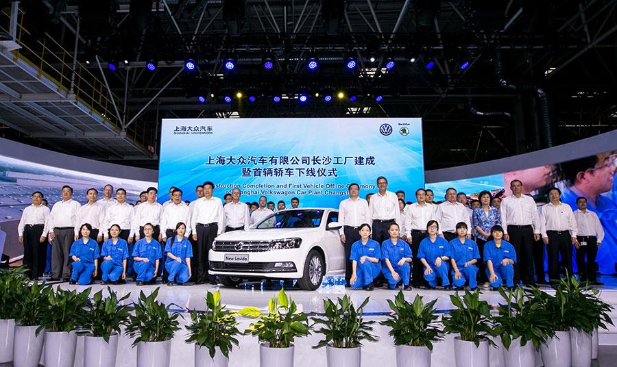 grupo-volkswagen-china
