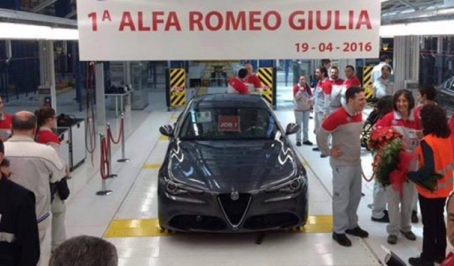 alfa-romeo-giulia-primera-unidad