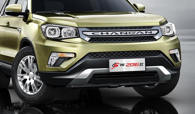 Changan lanzó dos SUVs en Argentina, desde USD 16.500